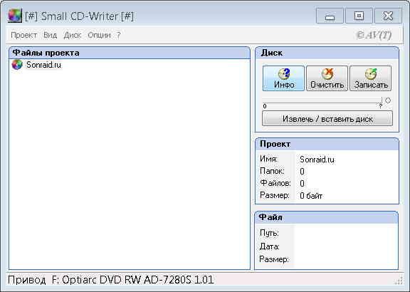 Small CD
