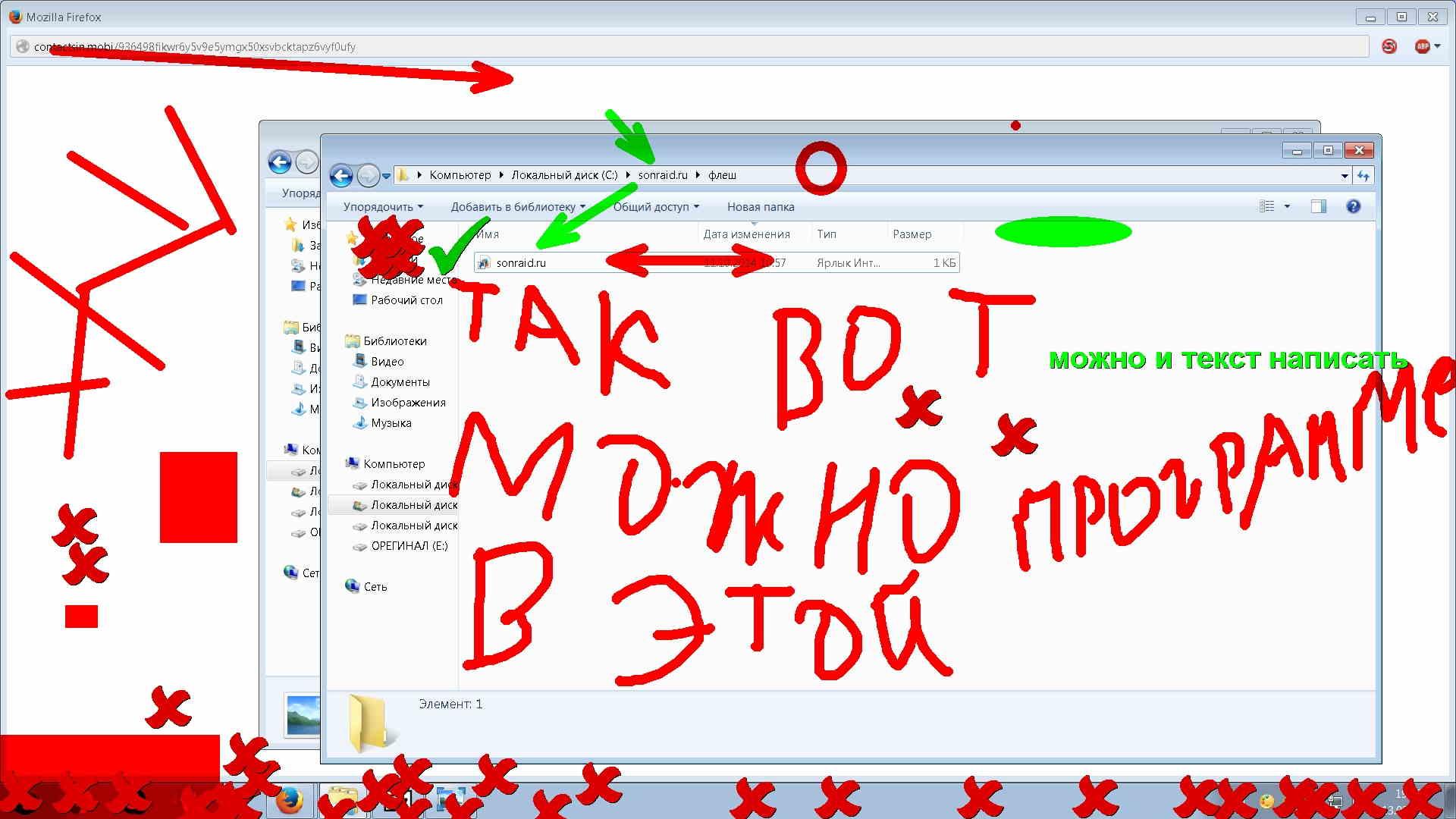 Poin.port.rus1.7.1