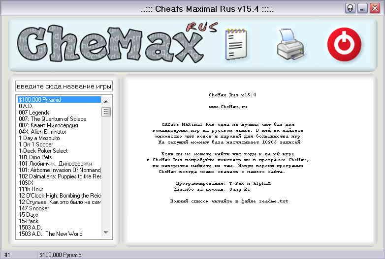 chemaxv15.4