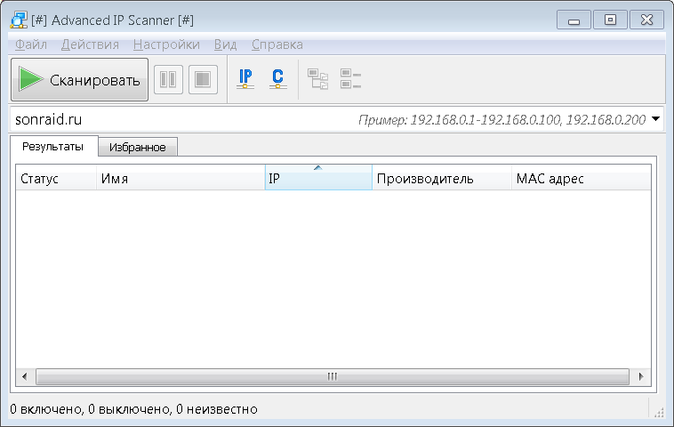 Advanced.IP.Scanner