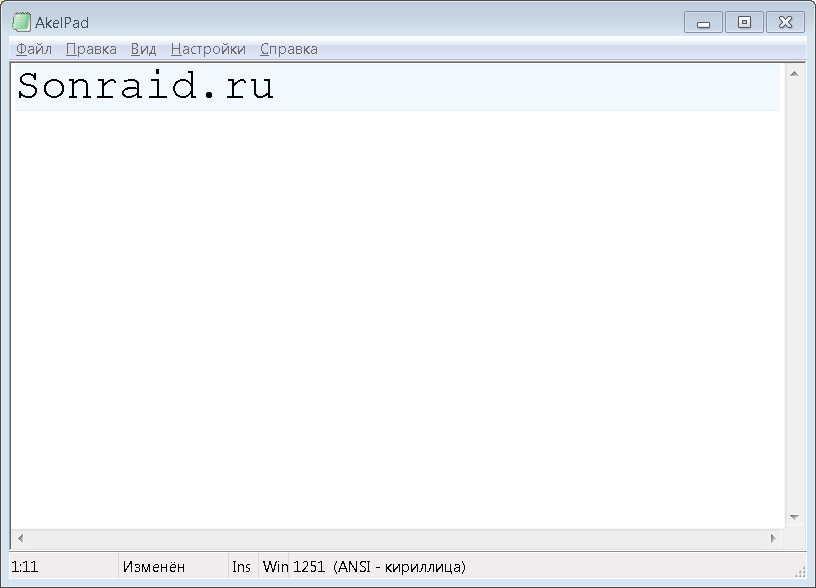 AKELPAD 4.6.0 СКАЧАТЬ БЕСПЛАТНО