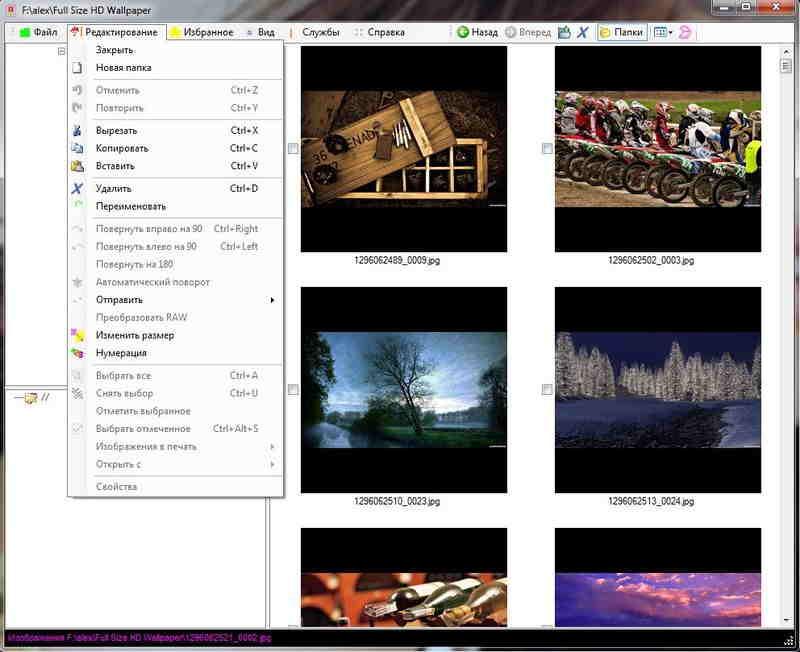 JMG.Photo.Printer.1.30.6.211