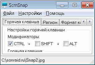 ScrnSnap