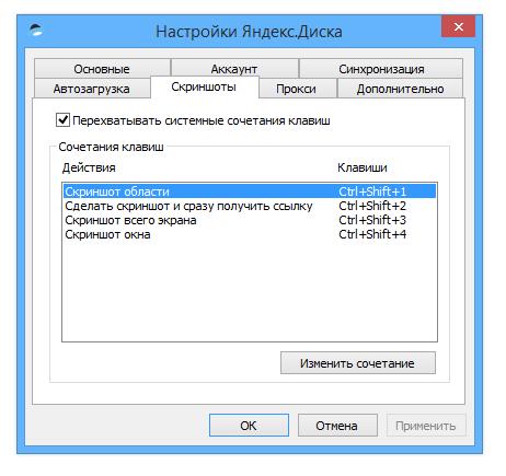 Yandex.Disk.1.3.55