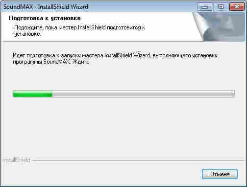 SoundMAX HD Audio Driver 6.10.02.6585