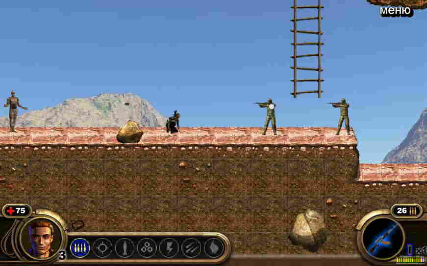 Play Elite Forces Pakistan