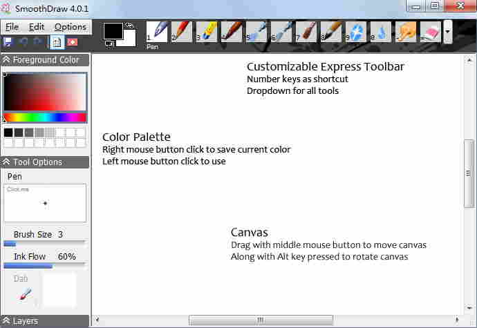 SmoothDraw v4.0.5 Portable