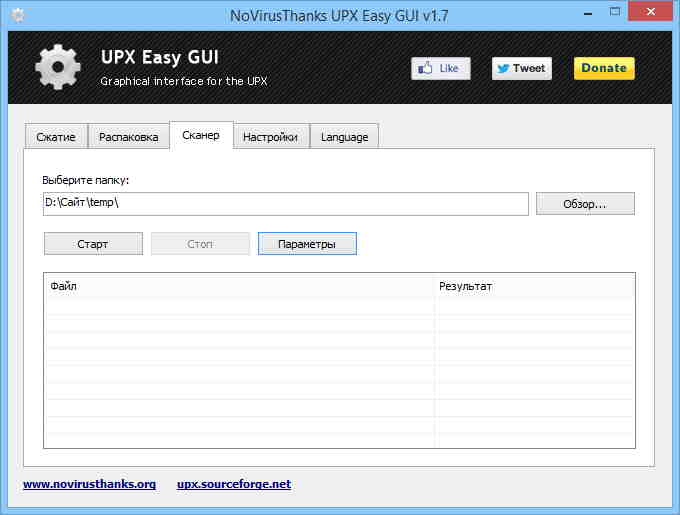 UPX.Easy.GUI.Portable.1.71