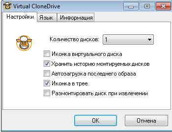Virtual CloneDrive v5.4.8.0