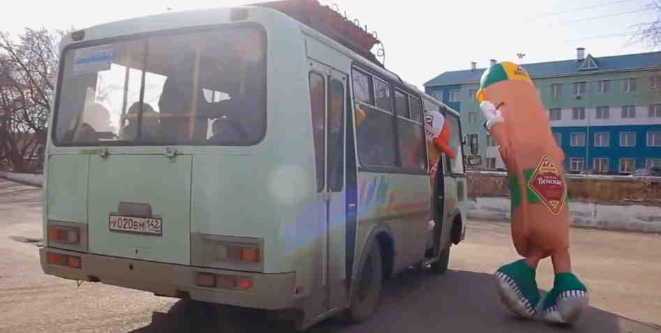 avtobus i sosiska