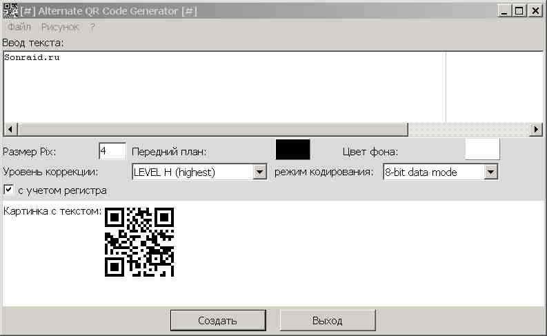 Alternate QR Code Generator 1.520