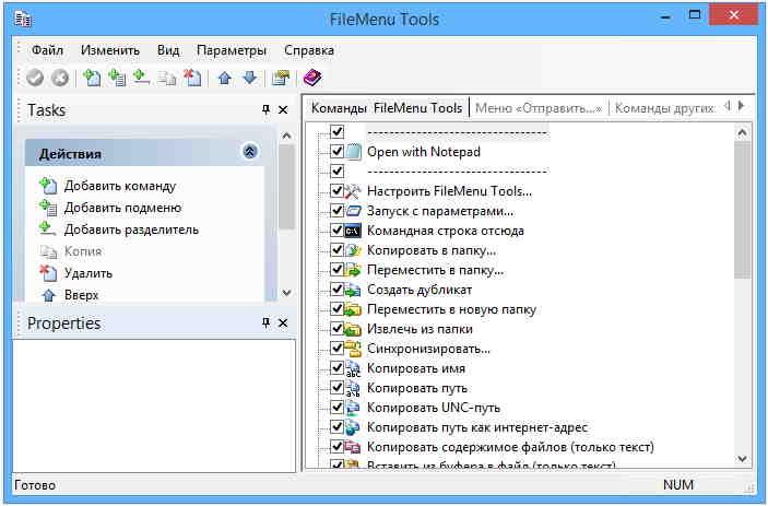 FileMenu.Tools.v6.7