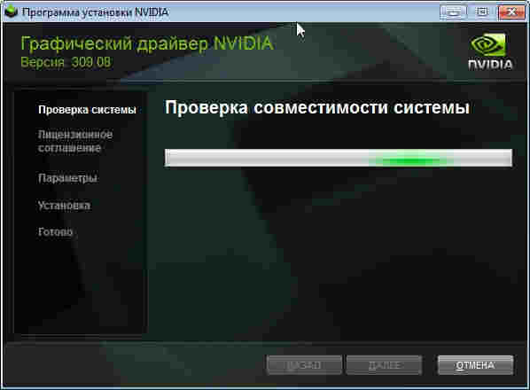NVIDIA GeForce 6600 Video Driver 309.08