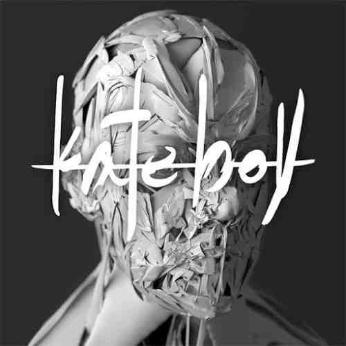 kate-boy