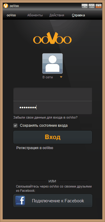 ooVoo.3.6.2.2