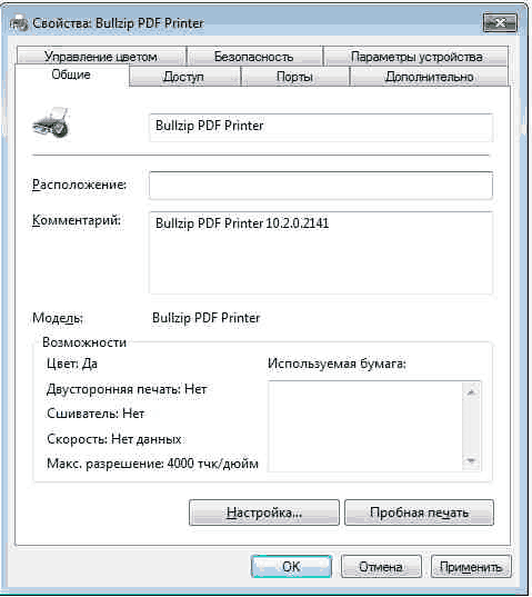 BullZip.PDF.Printer.10.2.0.2141