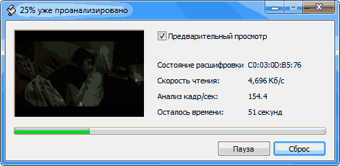 dvdshrink32