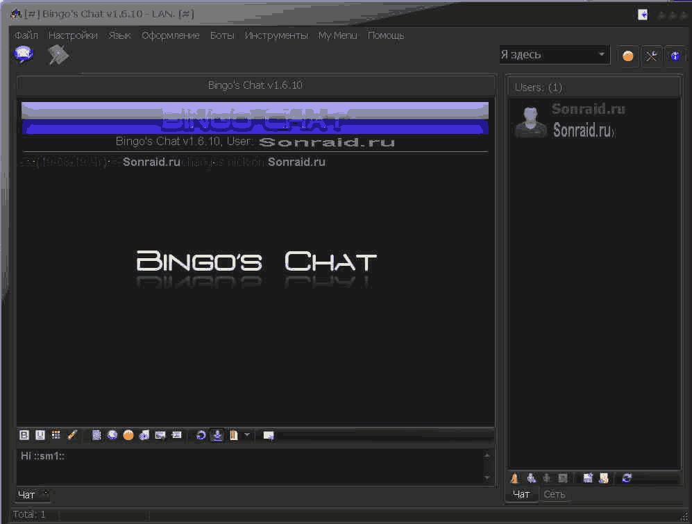 Bingo's Chat v1.6.10