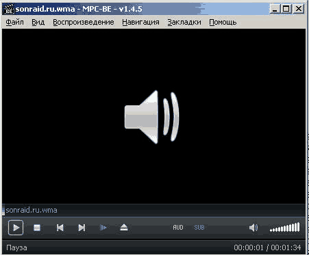 MPC-BE.1.4.5