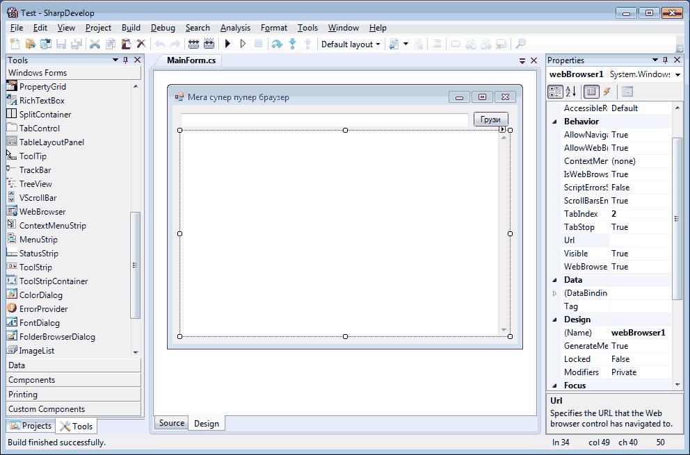 SharpDevelop 5.1.0.5134 RC
