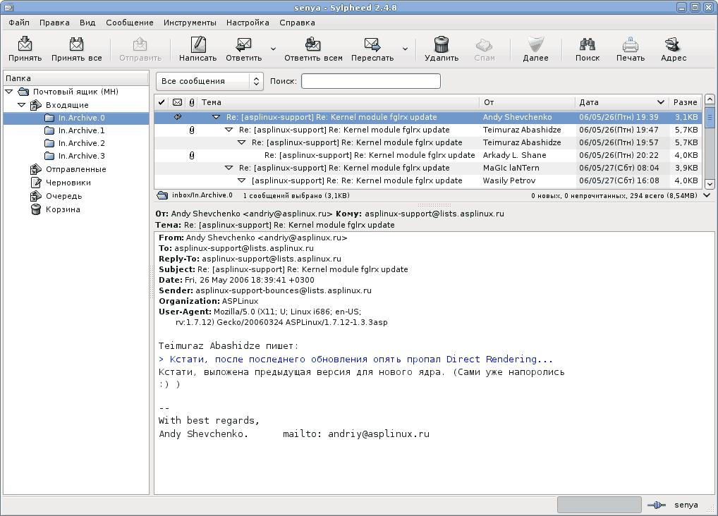 Sylpheed_2.4.8-ru