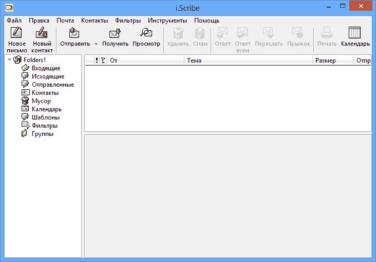 i.Scribe.2.0.Beta.45