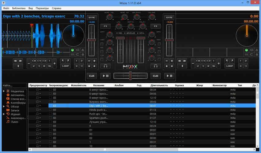 Mixxx.v1.111