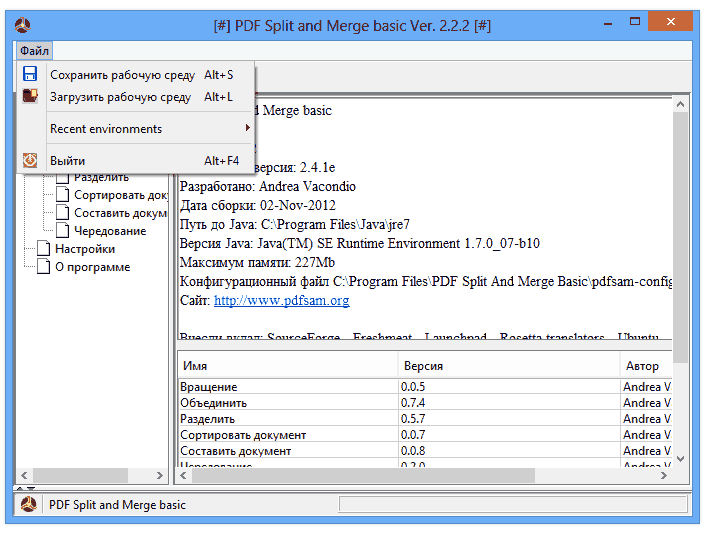 PDF.Split.and.Merge.v2.2.22