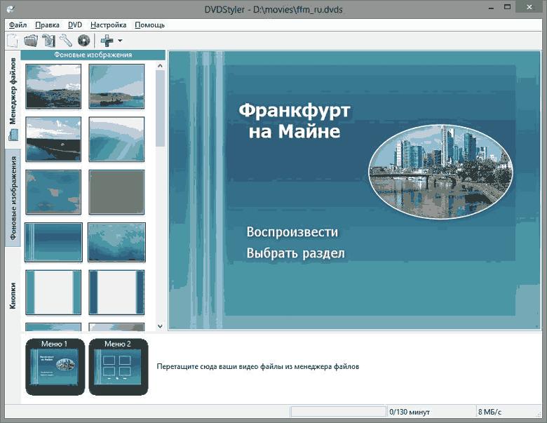 ffm_ru