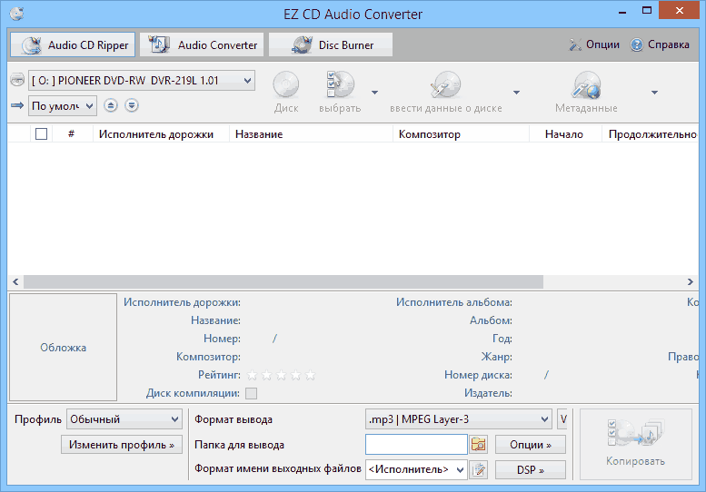 EZ.CD.Audio.Converter.2.2.0.1