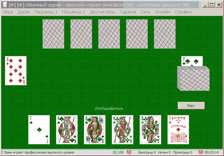 Kartochnaya igra v duraka 7.2