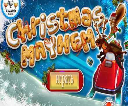 Christmas Mayhem