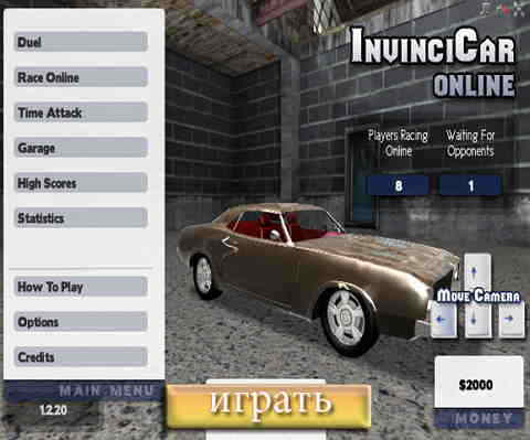 Invince Car Online