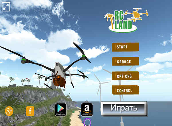 Land Quadcopter