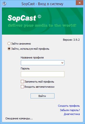 SopCast.v3.9.2