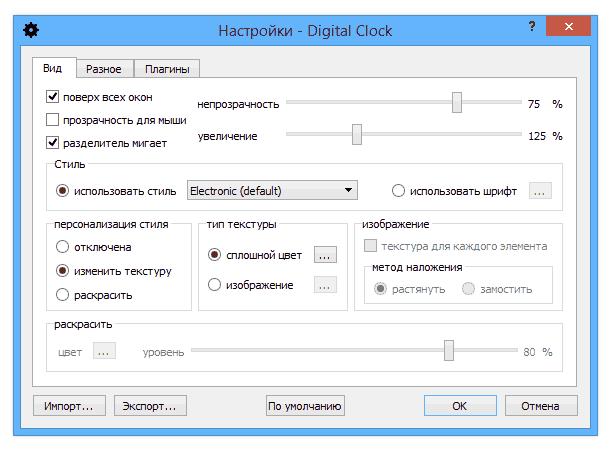 digital_clock_42
