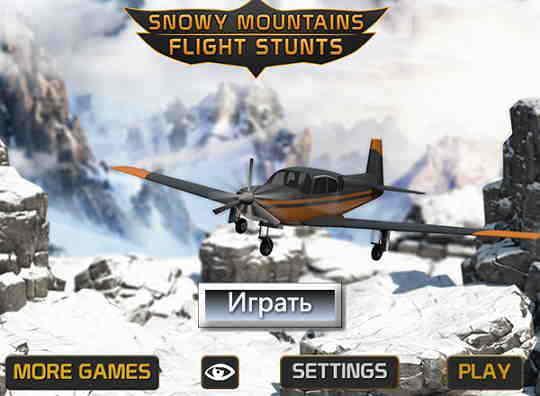 snowy mountain flight stunts