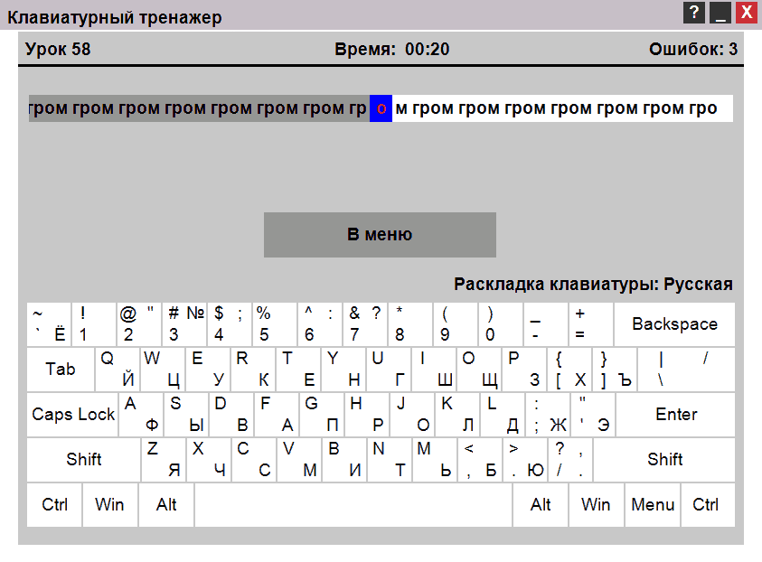 KeyBoardSimulatorSK2