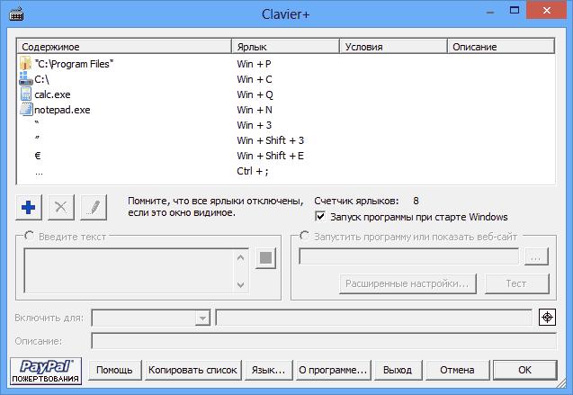 Clavier.10.6.5