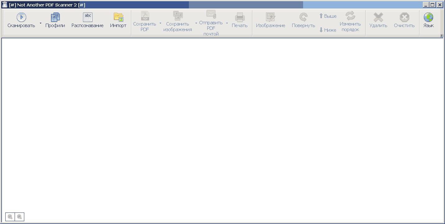NAPS2 5.3.0