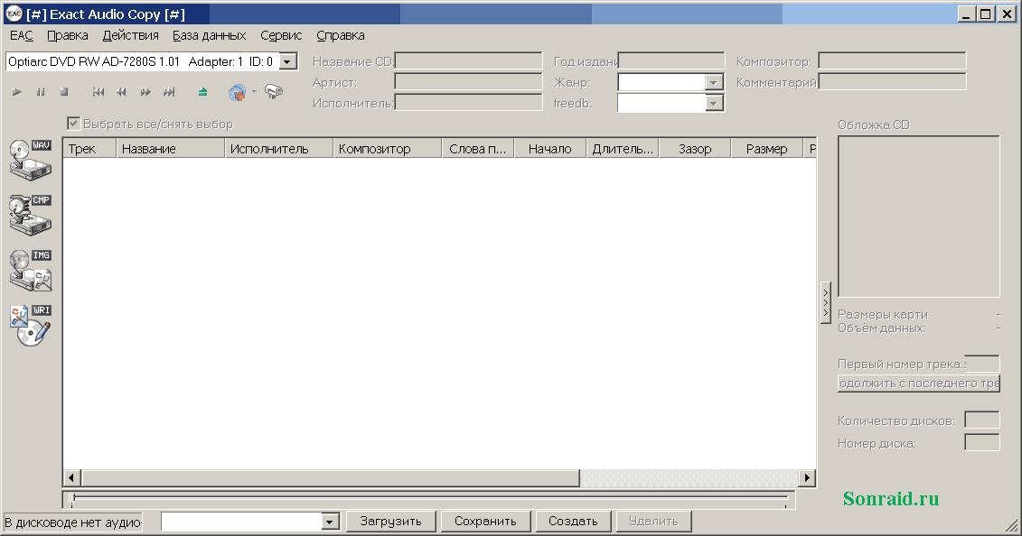 Exact Audio Copy 1.5