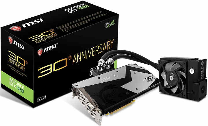 geforce-gtx-1080-30th-anniversary-edition