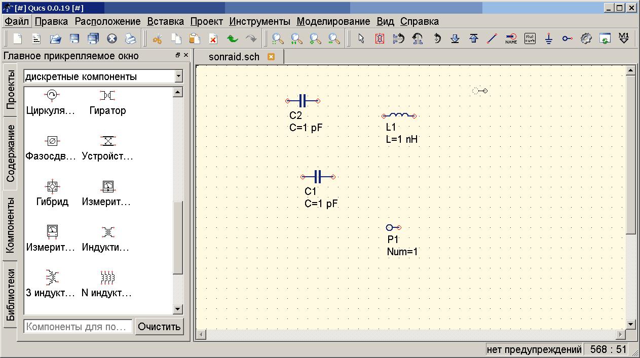 qucs-0-0-19