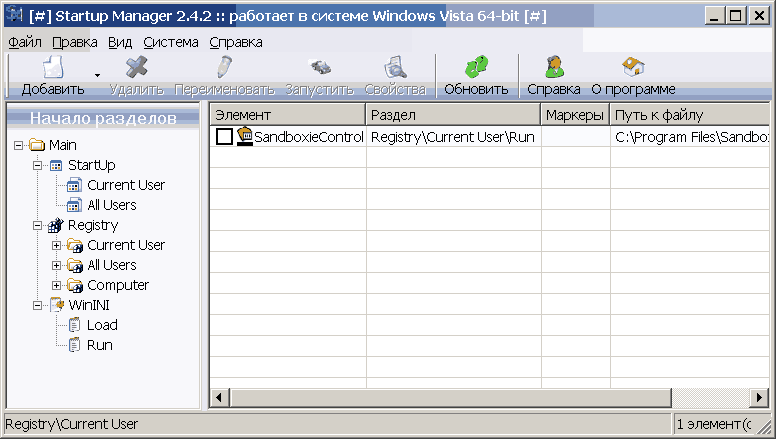 startup-manager-2-4-2
