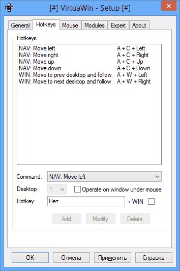 virtuawin-v4-41