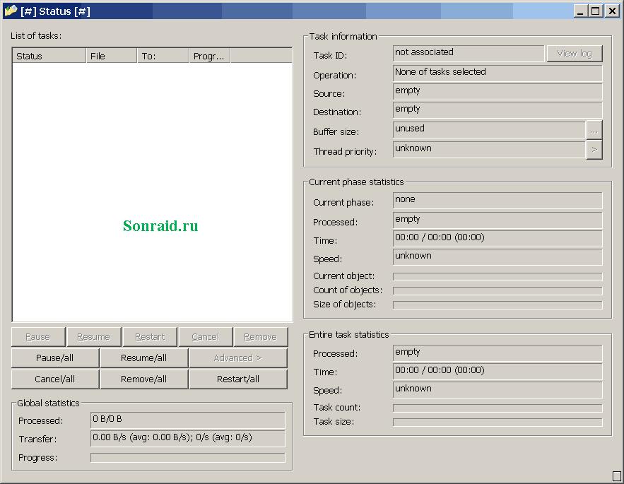 Copy Handler 1.46