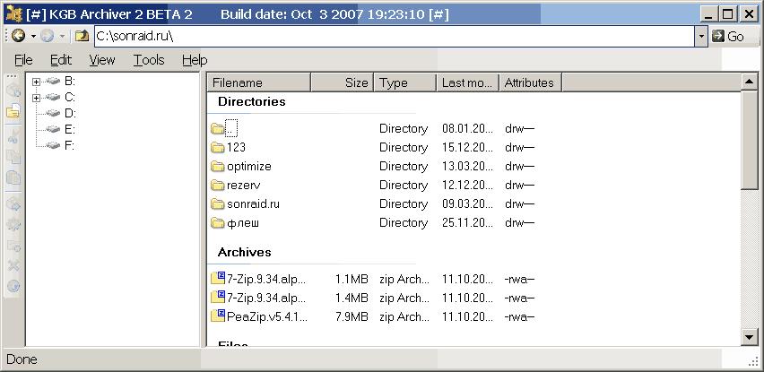 kgb-archiver-2-beta-2