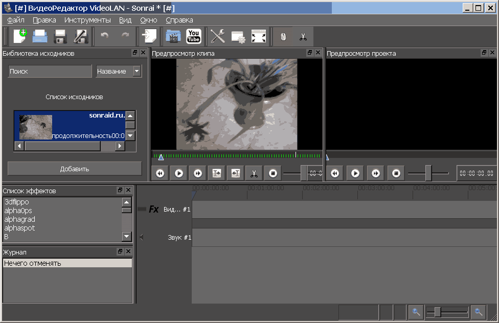 VideoLAN Movie Creator 0.2.0