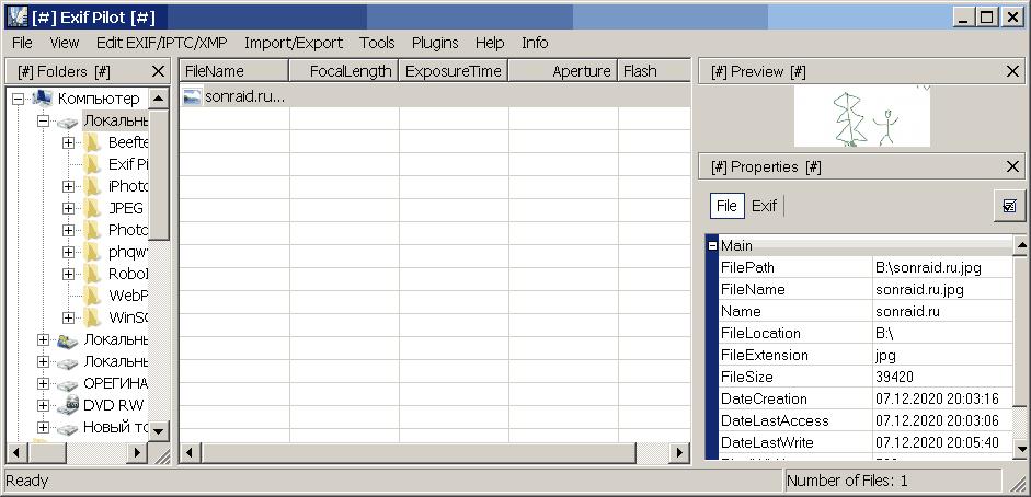 Exif Pilot 5.20.0 + x64