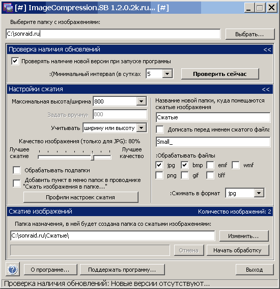 ImageCompression.SB 1.2.0.2k.ru